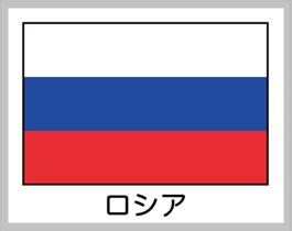 ロシアワールドカップ!美女サポーターランキング【過激画像】グループA