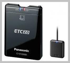 ETC2.0は必要?賢い料金の意味と価格のメリット・デメリット