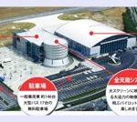 【沸騰ワード10】カズレーザーが訪れた浜松エアパーク!駐車場や混雑時間をご紹介!